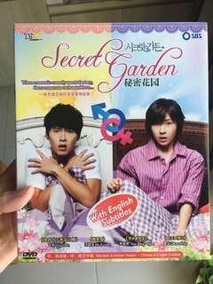 Secret Garden Korean Drama DVD