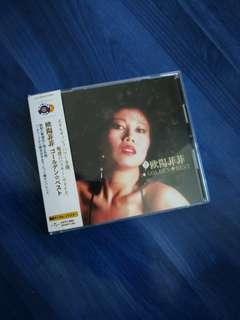 欧阳菲菲 Ouyang Fei Fei Golden Best CD 专辑 Album