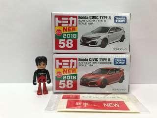 🚚 Tomica Honda Civic Type R bundle