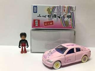 🚚 Tomica Light Pink Mark X Kuji Special