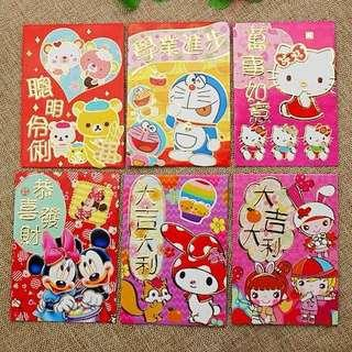 Red Packet Angbao Ang Bao - Mixed Cartoon