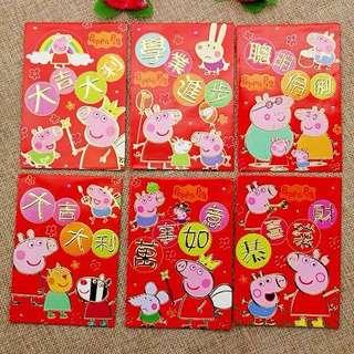 Red Packet Angbao Ang Bao - Peppa Pig