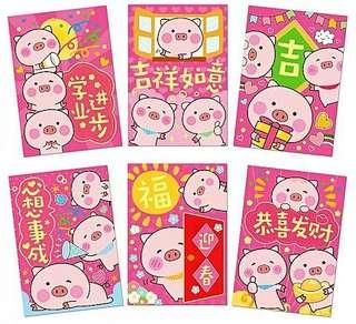 Red Packet Angbao Ang Bao - Piglet