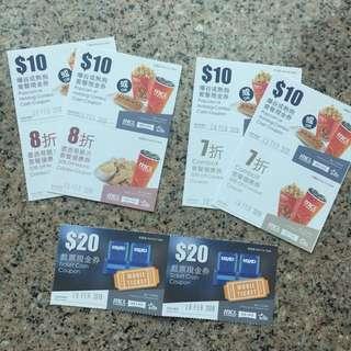 [包平郵] MCL coupon 請留意圖二、三、四細則