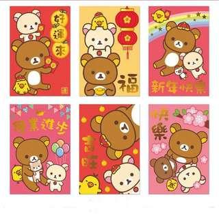 Red Packet Angbao Ang Bao - Rilakkuma