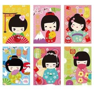 Red Packet Angbao Ang Bao - Japan Doll