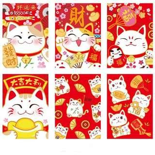 Red Packet Angbao Ang Bao - Fortune Cat