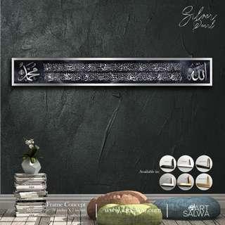 🚚 Silver Pearl Longish Al Kursi frame