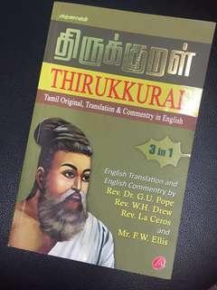 Thirukkural  in tamil with English translation