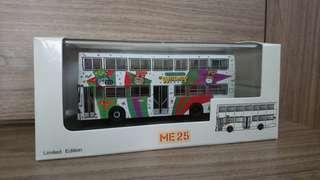 九巴平治 O305 歡樂天地廣告巴士模型