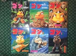 吼龍 gon 日版 自有書 1-6集 日本絕版貨 珍藏 初版首刷