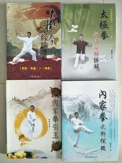 Chinese Taiji books