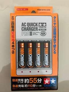 Battery Charger TAMIYA NEO CHAM