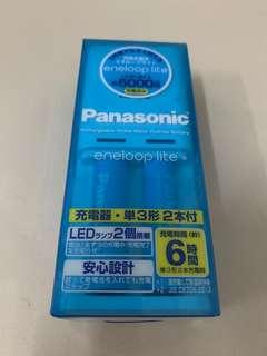 Panasonic ENELOOP For Tamiya