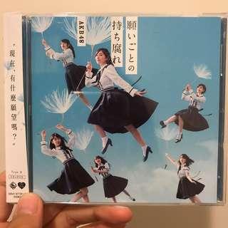 AKB48 CD 願いごとの持ち腐れ 空有願望 Type B 台版 破鞋