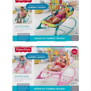 Ready Stock! Brand New Fisher Price Infant to Toddler Rocker Bunny/Dark Safari *Birthday Present* *Baby Boy/Girl Shower Fullmoon Present Newborn Infant Gift Set* (USA Imported)