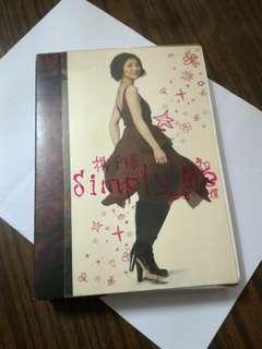 楊千嬅3CD+ DVD Simply Me