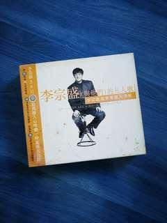 李宗盛(与他们)的凡人歌 CD 专辑 Album