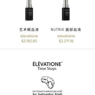 Elevatione time stop(silver package)~eye serum×1 + face serum×1