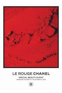Chanel La Rouge Event Poster