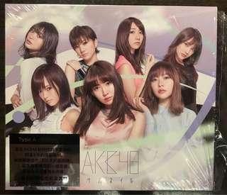 AKB48 CD Album 8專 サムネイル 點時成菁 Thumbanail Type A 台版 破鞋