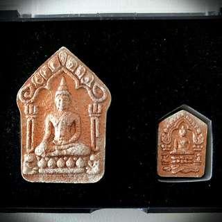 Wat Kae Khun Paen Plai Khanya Kanya Set