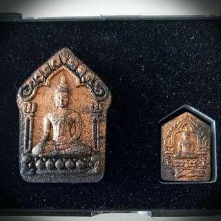 Wat Kae Khun Paen Plai Khanya Kanya Boc Set