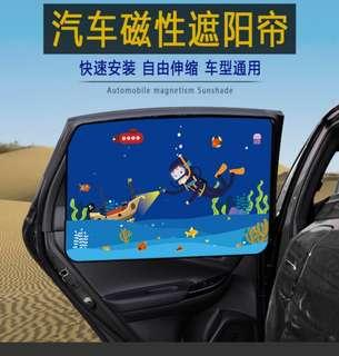 🚚 Magnetic Seabed Adventure Sun Shade