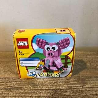 MISB Lego 40186 Year of the Pig
