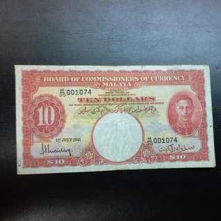 Malaya $10 1941 Note Ten Dollars