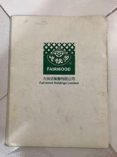 大快活舊logo
