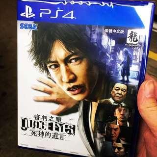 極新淨 PS4 審判之眼:死神的遺言 (有code)