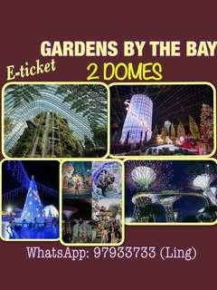 GARDEN BY THE BAY (2 Domes) - ETICKET