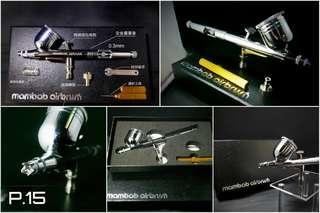 P15 (全新) 台灣高級噴筆 TW mambab airbrush 0.3mm (高達模型,高清化妝,美甲, 遙控車殼,木工補色,美術噴畫, 陶瓷小勞作等等)