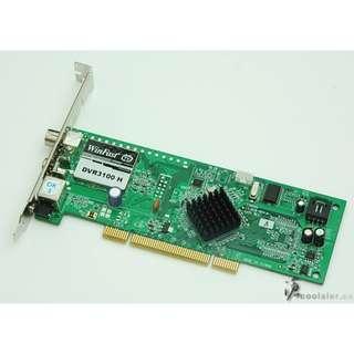 TV RADIO TUNER Analogue Digital DVB-T PAL/ NTSC/ SECAM, FM tuner, HDTV LEADTEK WINFAST DVR3100H Hybrid PCI