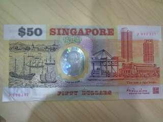 Singapore 1990 polymer $50 Dollars replacement J052357 VF no hole or tear