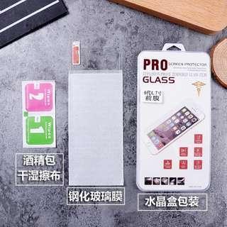 Iphone 5/6/7/8/X/Plus/XS/XR/MAX + 手機貼膜鋼化玻璃保護貼mon貼5.5&4.7寸