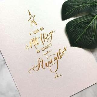 (Sold out) Christmas Card in Gold Foil