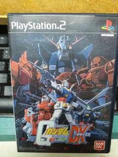 Gundam game
