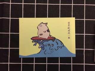 插畫設計款明信片