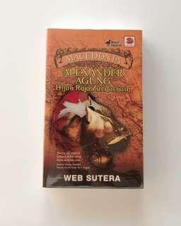 BUKU / BOOK: Macedonia: Alexander Agung - Hijab Raja Zulqarnain