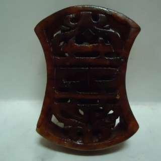 🚚 天地 藝品 珍貴 收藏 天然 老件 新疆 和闐 玉 雙面 婁雕 ( 大 雙囍 ) 腰帶 扣 A05 珍藏 品 割愛 !