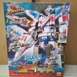 Space Guardian Solar Saver Deluxe version