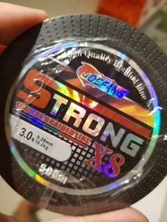 Fishing braided line x8 35lb grey