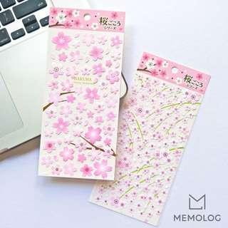 Pink Sakura Cherry Blossom Sticker