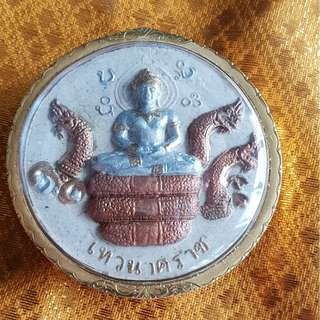 8ddaabca9787 15 days ago · Jatukam Amulet
