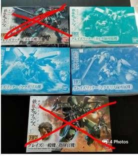 Gundam/Gunpla HG 1/144 IBO Graze