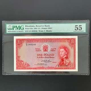 Rhodesia 1 Pound 1964 QEII, PMG 55 AU