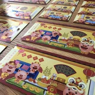 8PC Year of Pig 🐷猪 Family Red Packets Set Ang Bao
