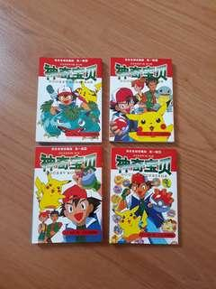 Pokémon Chinese Comic Books